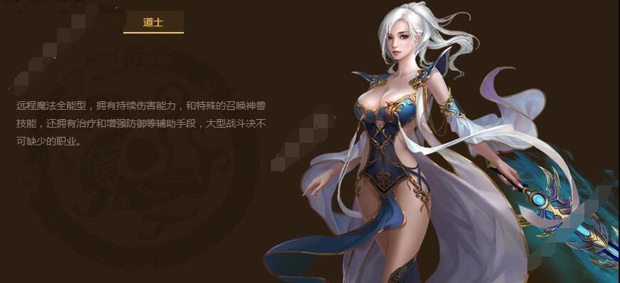 另类修仙玄幻传奇游戏,打造神兵战衣,收服天下奇兽,更有妖娆师妹的陪伴。