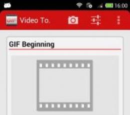 馆长GIF制作软件哪个好_表情v馆长GIF大全脸图片包手机表情金手机无图片