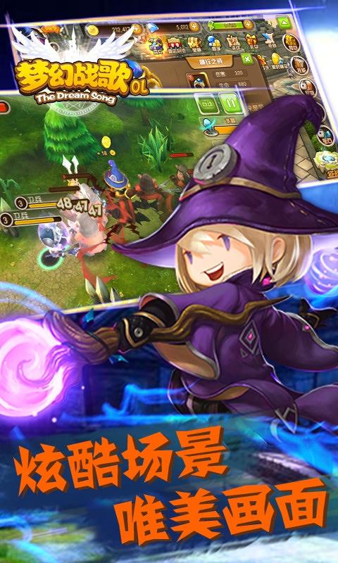 梦幻战歌变态版V1.7.5 BT版