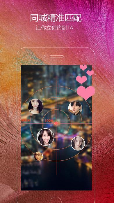 滴滴夜直播V1.3.0 iPhone版