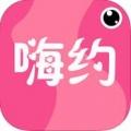 嗨约 V1.4.2 iPhone版