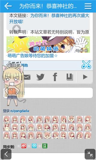 流春芳神社V2.8.3.22 安卓版