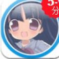 流春芳神社 V2.8.3.22 安卓版