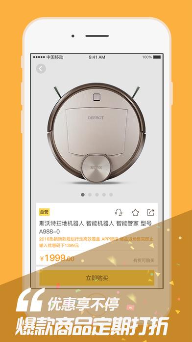 蒙购V1.0.2 安卓版