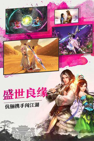 剑侠江湖V1.0 IOS版