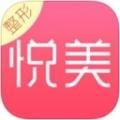 悦美整形官网APP下载_悦美整形安卓版V6.1.7安卓版下载
