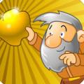 黄金矿工苹果版