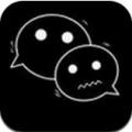 黑色微信 V1.4.4 安卓版