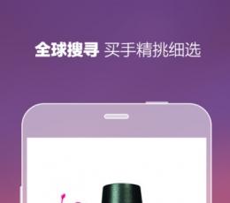达令全球好货手机版_达令全球好货安卓版V5.5.1安卓版下载