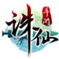 诛仙手游体验服 V1.83.0 安卓版