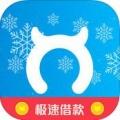 牛呗借款 V3.1.9 iPhone版