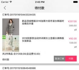 慧家购 V1.0.5 安卓版