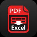 PDF to Excel Ultimate Mac版