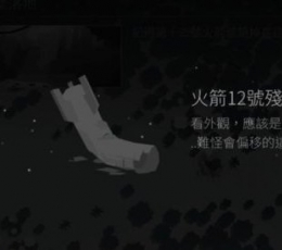 OPUS:灵魂之桥 安卓版