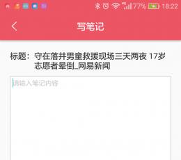 书香 V1.3 安卓版