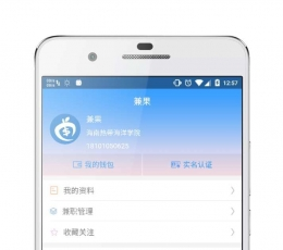 兼果 V3.2.0 安卓版