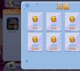 星玩娱乐 V1.0.4 苹果版