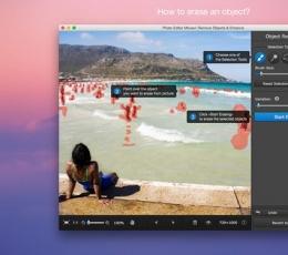 Photo Editor Movavi Mac版 V3.0 官方版