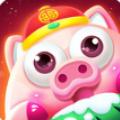 猪来了新春版 V2.8.1 安卓版