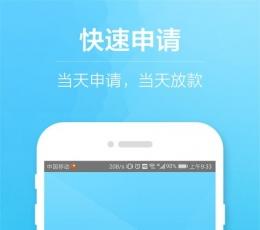 快借款 V1.0.1 安卓版