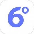 6度 V2.5.0 iPhone版