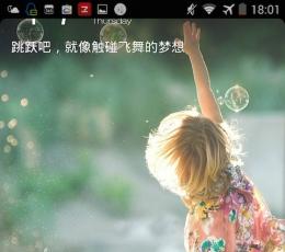 最美壁纸 V2.6.5 安卓版