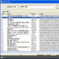 p2p万能搜索器 V6.4 官方版
