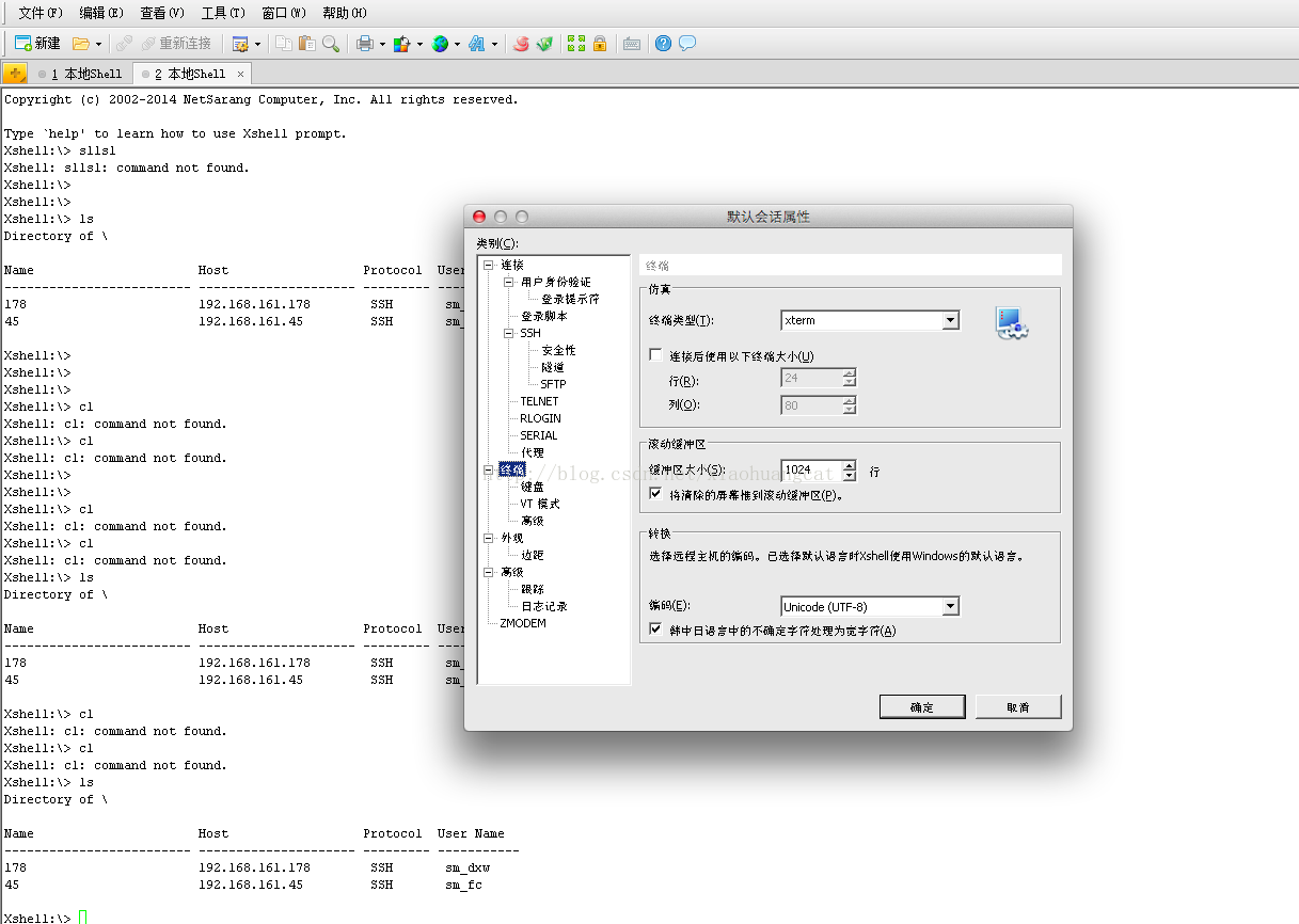 XSHELL for MacV5.0