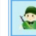 矮哨兵去广告版 V3.4 绿色版