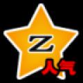 QQ空间刷人气软件 V1.2 最新版