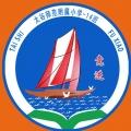班徽设计软件电脑版