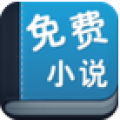 TXT免费小说阅读器手机安卓版下载_TXT免费小说阅读器手机APPV7.7.7安卓版下载