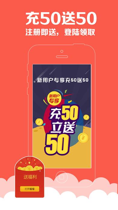 彩猫彩票V3.5.0 iPhone版