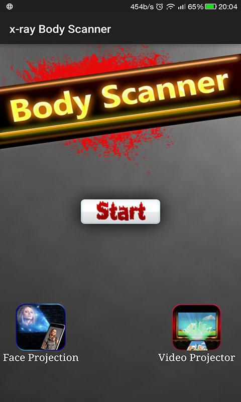 人体透视相机V3.1.2 安卓版