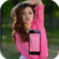人体透视相机 V3.1.2 安卓版