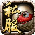 梦幻石器变态版 V1.0.1 安卓版