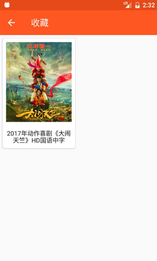 影搜V1.0 安卓版