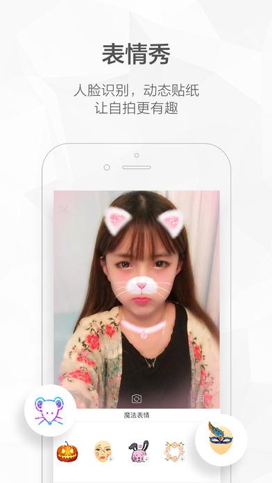 快手秀场V4.99.2 iPhone版