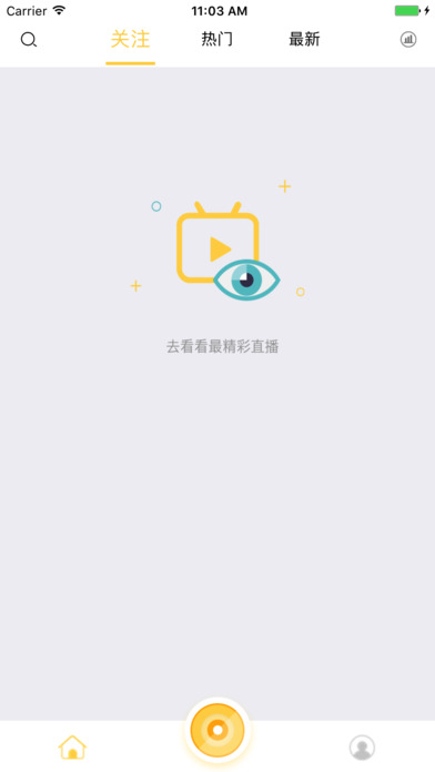 飞兔直播V1.0 iPhone版