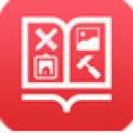 装修设计 V7.4.3 安卓版