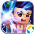 新葫芦娃九游版 V2.0.0 安卓版