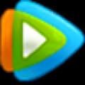 2017腾讯视频VIP破解版 V9.20 最新免费版