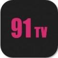 91TV破解版 V1.1 破解版