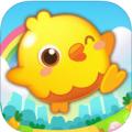 鸡仔消消乐 V1.0.1 安卓版