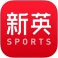 新英体育 V4.0.9 安卓版