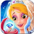 魔法冰公主的婚礼 V1.3 安卓版