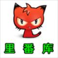 里番库漫画 V3.2.0 安卓版