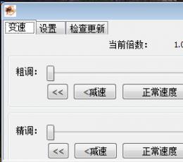 乾坤加速器破解版 V1.1.7