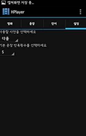 hplayer云播V1.0 安卓版