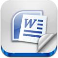 Word文档下载2017电脑版
